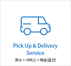 Pick Up & Delivery Service